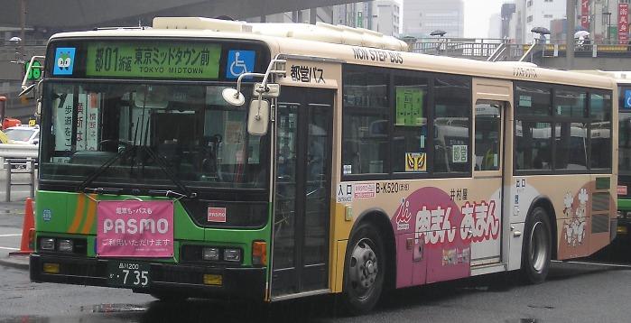 東京都交通局 B-K520_e0004218_2121835.jpg