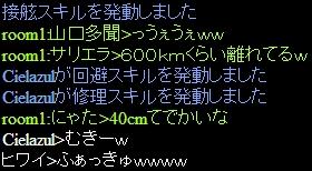 c0106921_334981.jpg