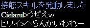 c0106921_344725.jpg