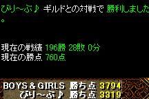 d0119828_91644.jpg