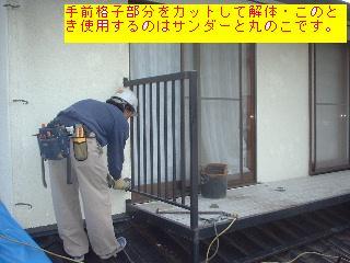屋根改修工事2日目_f0031037_20394047.jpg