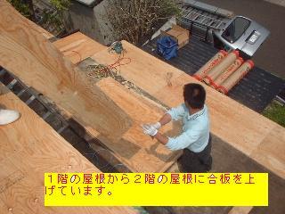 屋根改修工事2日目_f0031037_20404682.jpg