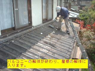 屋根改修工事2日目_f0031037_2040973.jpg