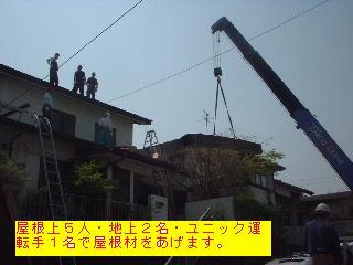 屋根改修工事2日目_f0031037_20412294.jpg