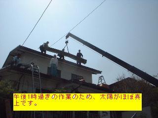 屋根改修工事2日目_f0031037_20413177.jpg