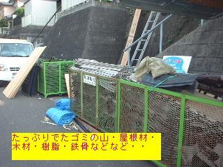 屋根改修工事2日目_f0031037_20414051.jpg
