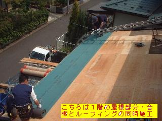 屋根改修工事2日目_f0031037_2041490.jpg