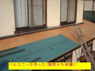 屋根改修工事2日目_f0031037_20414925.jpg