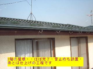 屋根改修工事2日目_f0031037_20415957.jpg