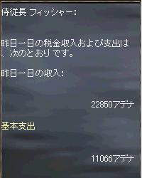a0010745_14215133.jpg