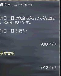 a0010745_14221287.jpg