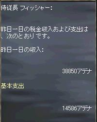 a0010745_1422222.jpg