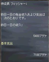 a0010745_142228100.jpg