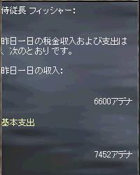a0010745_14224051.jpg
