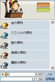 b0105946_10295167.jpg