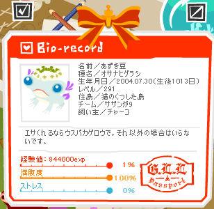 f0108346_21401425.jpg