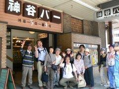東京シテイ「ウォーク?」_f0019247_23573250.jpg