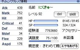 f0091459_5274764.jpg