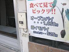b0100662_1344593.jpg