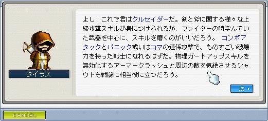 f0097467_0465453.jpg