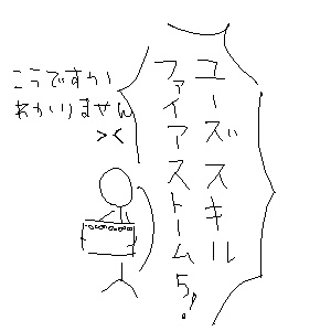f0104272_2365987.jpg