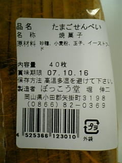 b0092379_21292128.jpg