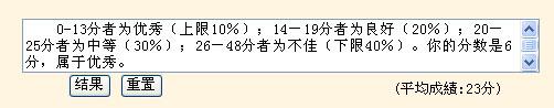 c0003891_1410122.jpg