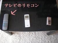 f0114893_802995.jpg