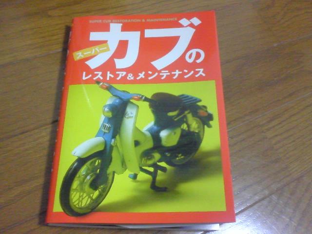 b0052094_22111355.jpg