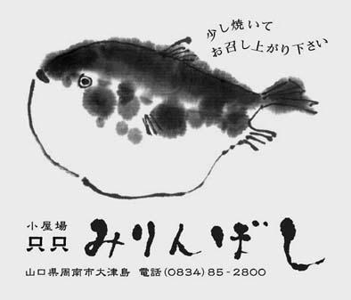 海と魚と私たち_f0120395_17481087.jpg