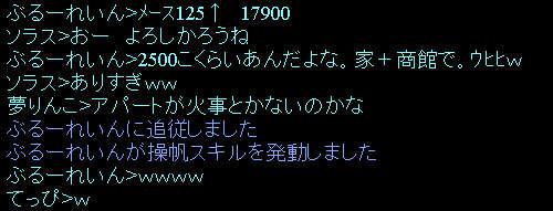 f0029614_1940134.jpg