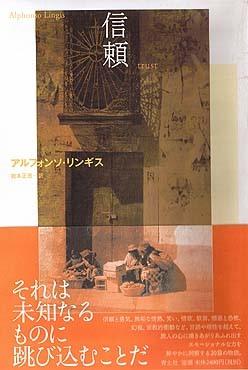 コンサート情報vol.4 & アルフォンソ・リンギス_a0006822_141722.jpg