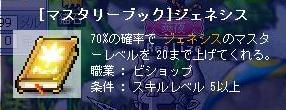 e0008022_1250697.jpg