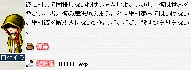 c0055827_2263835.jpg