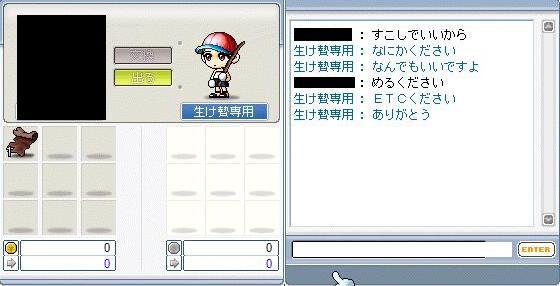 e0041727_18125230.jpg