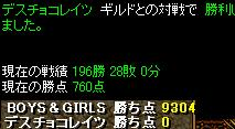 d0119828_9215828.jpg