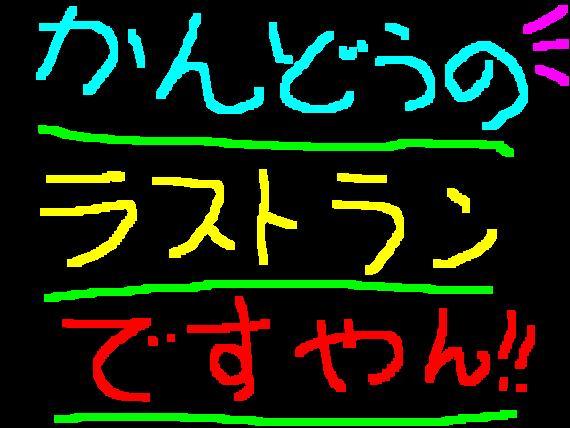 f0056935_22343340.jpg