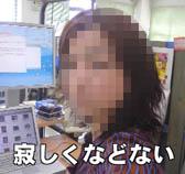 b0043338_15504754.jpg
