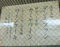 東京シテイ「ウォーク?」_f0019247_23564764.jpg
