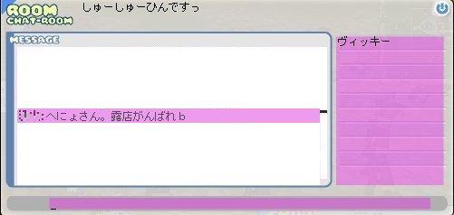 b0043454_15291942.jpg