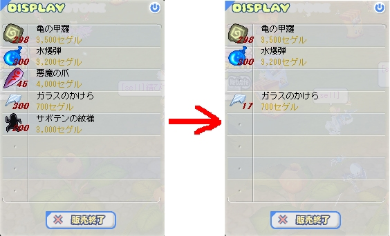 b0043454_1531949.jpg