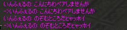 d0011454_21572298.jpg
