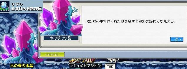 e0020055_15443616.jpg