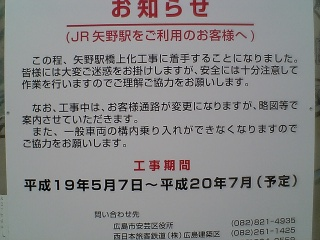 b0095061_1851563.jpg
