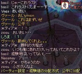 f0073578_0202218.jpg