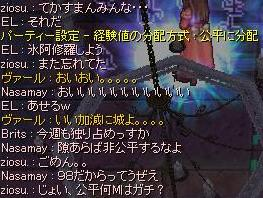 f0073578_02267.jpg