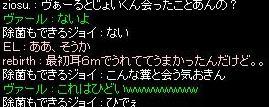 f0073578_024561.jpg