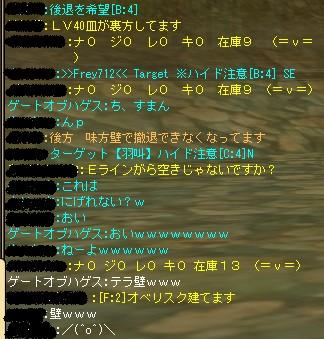 b0004699_2124444.jpg