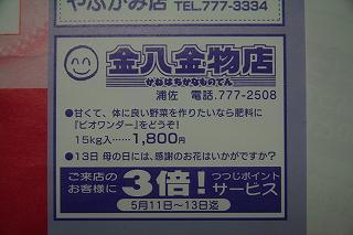 f0117900_22212684.jpg