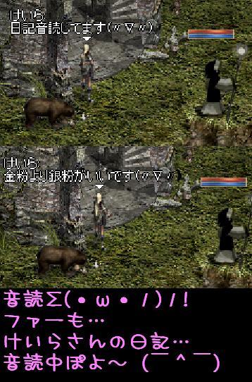 d(\'-^o)☆スペシャルサンクス☆(o^-\')b_f0072010_5135459.jpg